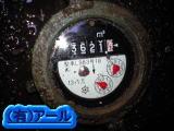 札幌市型の水道メーター