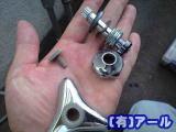 蛇口水漏れ修理(単水栓)のパッキン交換の方法