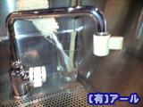 札幌市中央区の喫茶店での水道水漏れ修理