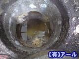 下水つまりのせいで排水がたまった札幌市手稲区のお客様宅