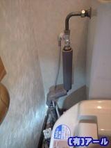 水道管が結露した札幌市西区のお客様宅