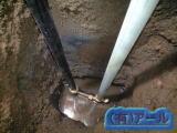 札幌市北区のお客様宅での、水道水漏れ修理