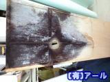 札幌市西区のマンション水漏れ修理