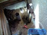 札幌市東区でのトイレ水漏れ修理