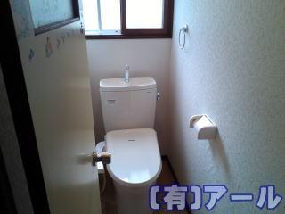 札幌市中央区のお客様宅で、トイレのリホーム工事