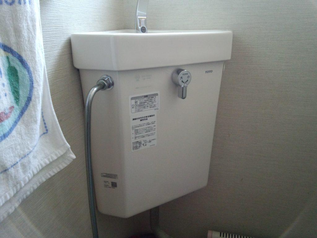 札幌市北区 トイレの水漏れ修理TOTOトイレタンクS670BU交換