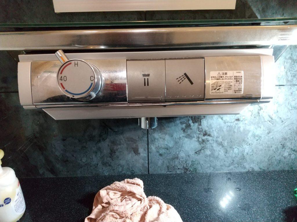 札幌市西区でのTOTOTUB40サーモシャワー水栓 開閉バルブTHF12交換