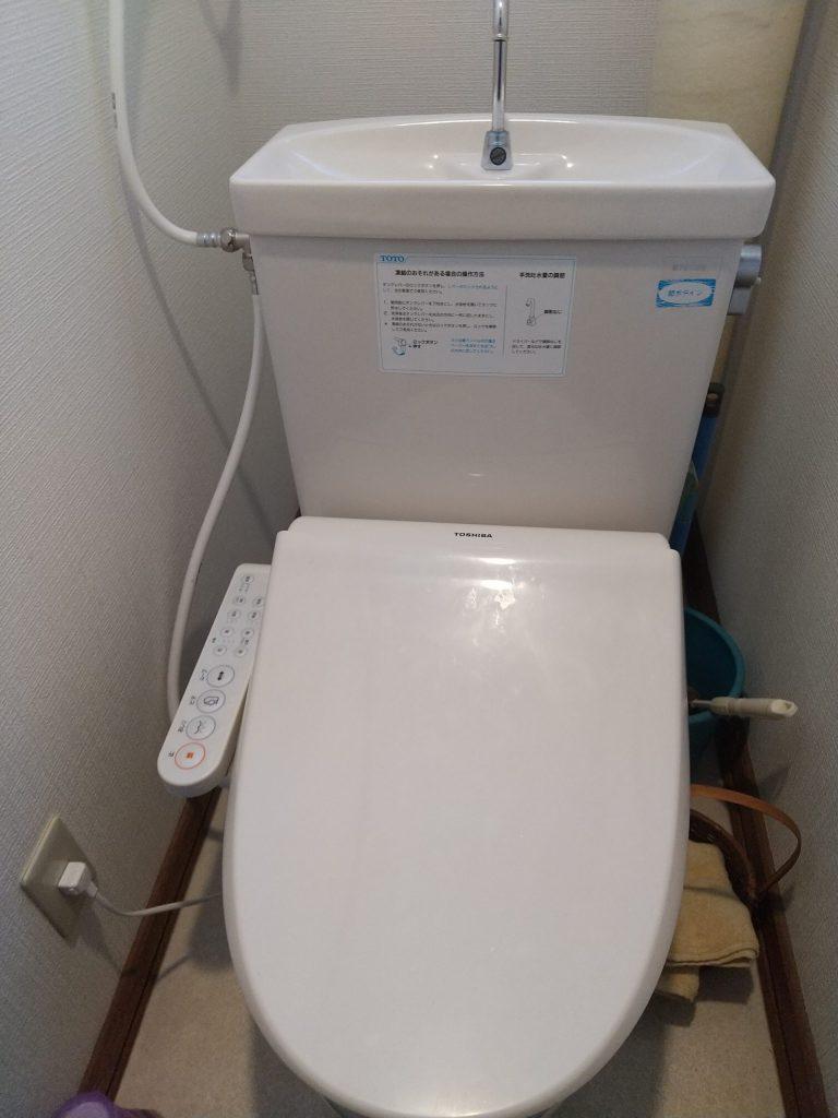 TOTOトイレの床に水が漏れる!TOTOトイレタンクTS721水漏れ修理の直し方