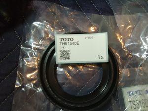 TOTOトイレタンクTS721B密結パッキン