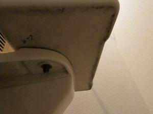 TOTOトイレTS721水漏れ箇所