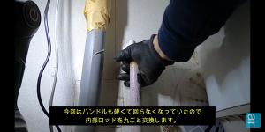 札幌市Ⅱ型水抜き栓修理
