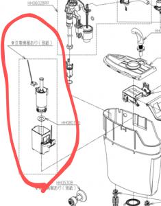 ピュアレストEX SH321BAS展開図
