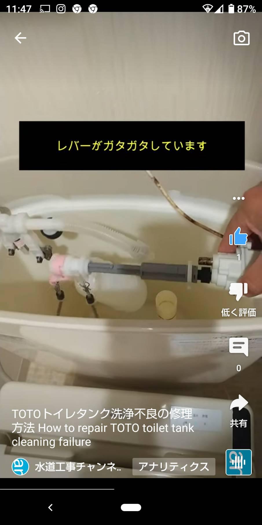 TOTOトイレ洗浄不良