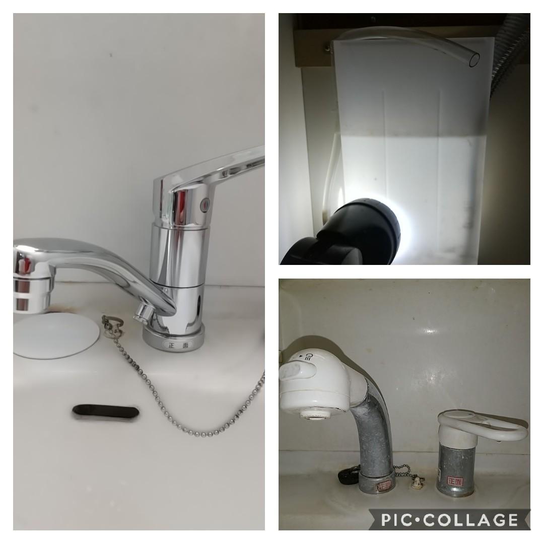 MYMシャワー水漏れ、KVK混合栓に交換