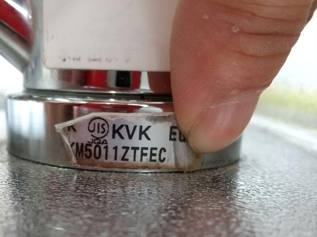 KVKのkm5011ztfec カートリッジ交換