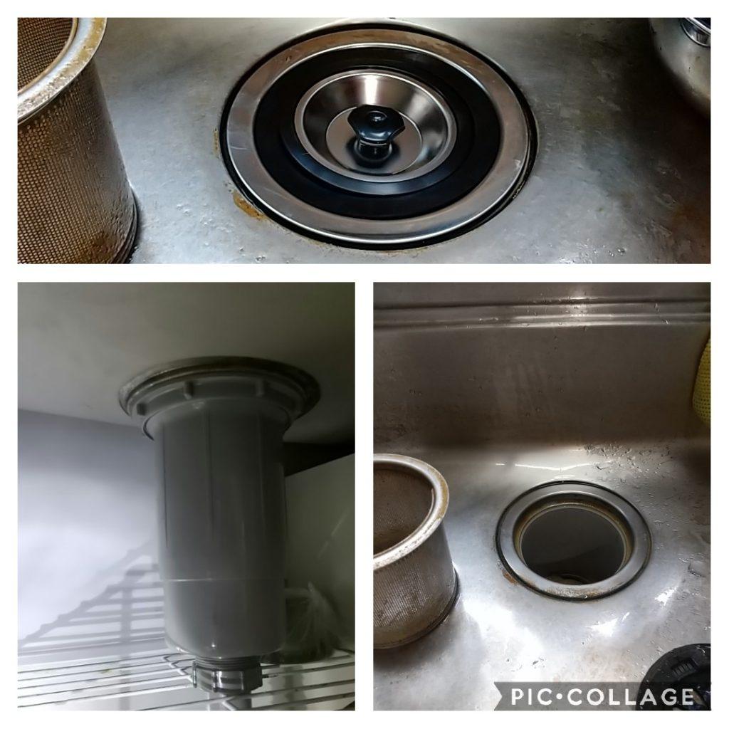 キッチンの中に水がたまる!どこかで水漏れしているみたいです