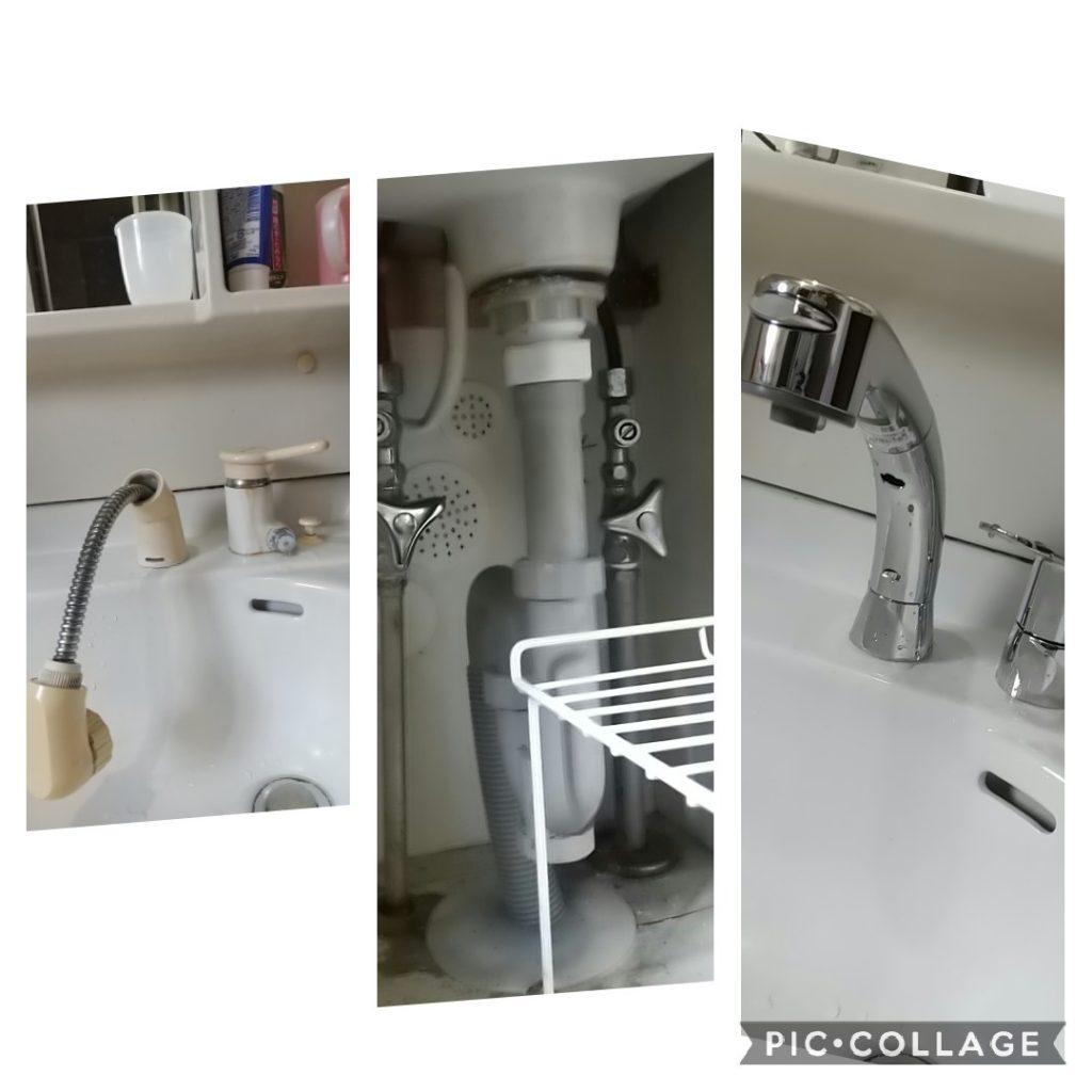 古いMYMシャワーが水漏れ「くたっとなってしまうので見てください」