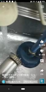 台所排水管つまり除去 ラバーカップ使用